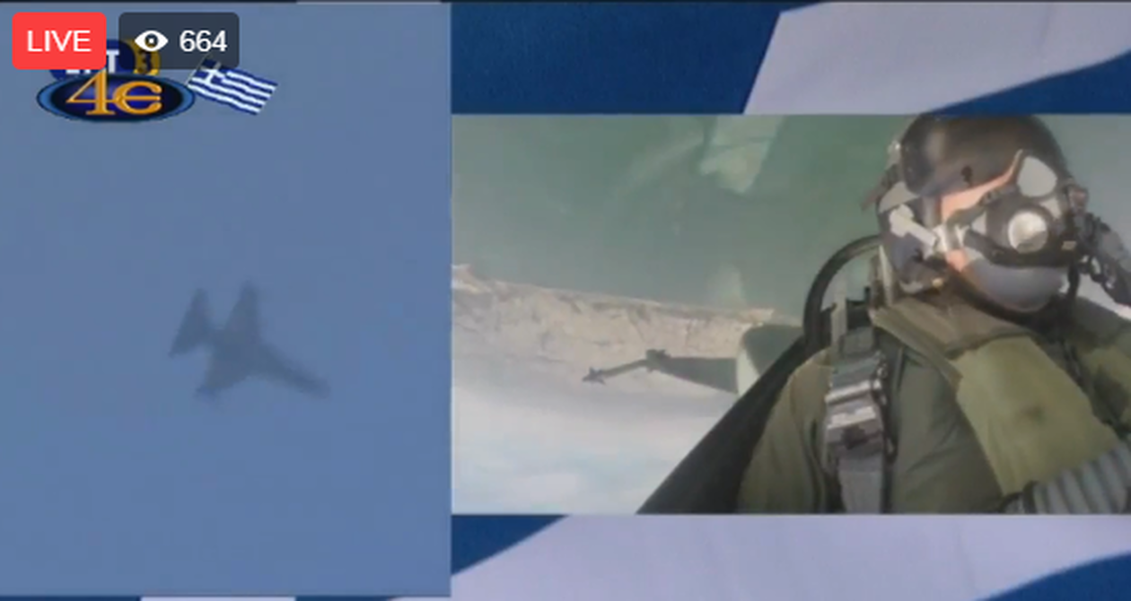 Συγκίνησε ο πιλότος του F-16 της ομάδας Ζευς: Τούτος ο λαός δεν γονατίζει παρά μόνο μπροστά στους νεκρούς του (photos)