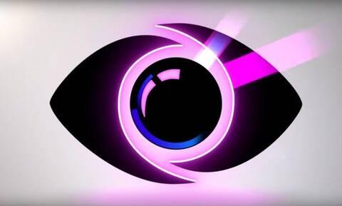 Big Brother: Αυτό είναι το πρώτο trailer του ριάλιτι που επιστρέφει στο ΣΚΑΪ