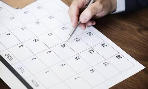 Αργίες 2019: Μετά την 28η Οκτωβρίου, τι; Αυτές είναι οι υπόλοιπες αργίες και τα τριήμερα
