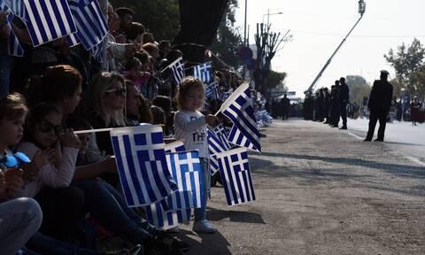 Καθιερώνεται η 30η Οκτωβρίου ως δημόσια εορτή τοπικής σημασίας για τον Δήμο Θεσσαλονίκης