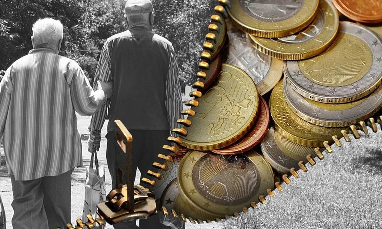Συντάξεις Νοεμβρίου: Στα ATM τα χρήματα των συνταξιούχων - Πότε θα πάρουν τις επικουρικές