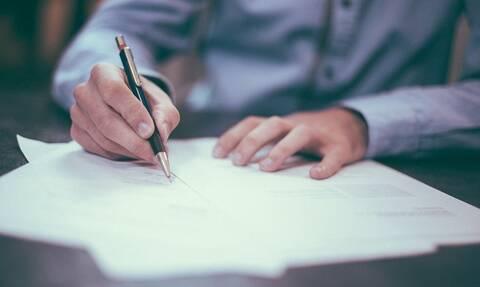 Υπουργείο Εθνικής Άμυνας: Λήγει σήμερα η προθεσμία αιτήσεων για θέσεις εκπαιδευτικών