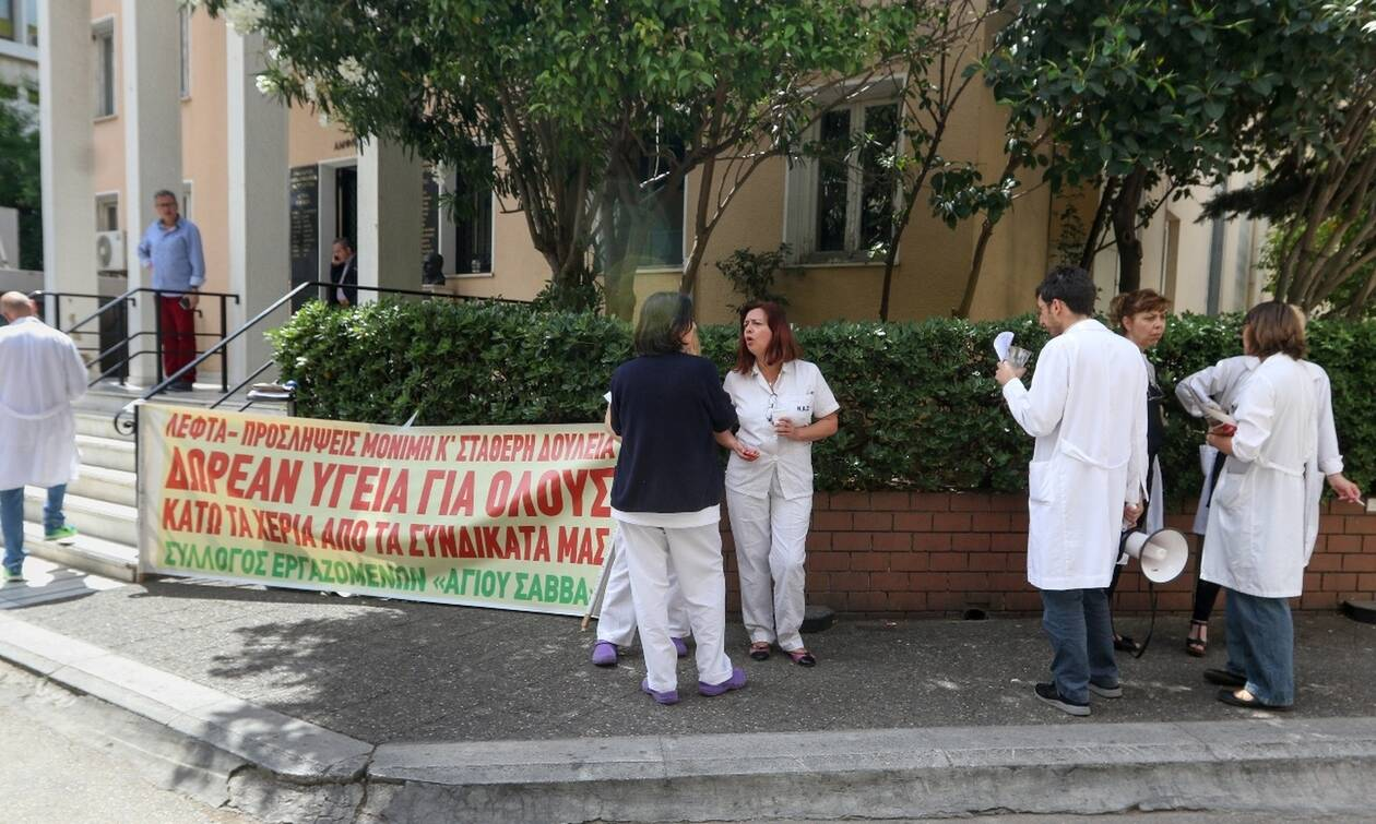 Νοσοκομείο «Άγιος Σάββας»: Αντιδράσεις για τις απολύσεις επικουρικών γιατρών – Τι λέει η διοίκηση
