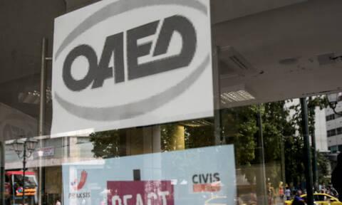 Εποχικό επίδομα ΟΑΕΔ: Μέχρι 2 Δεκεμβρίου οι αιτήσεις - Οι δικαιούχοι