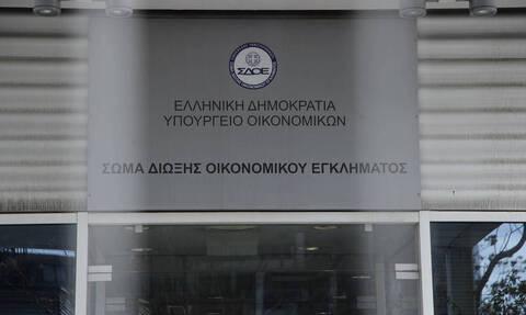 Ηράκλειο: «Μαϊμού» υπάλληλοι έταζαν ασυλία από το ΣΔΟΕ
