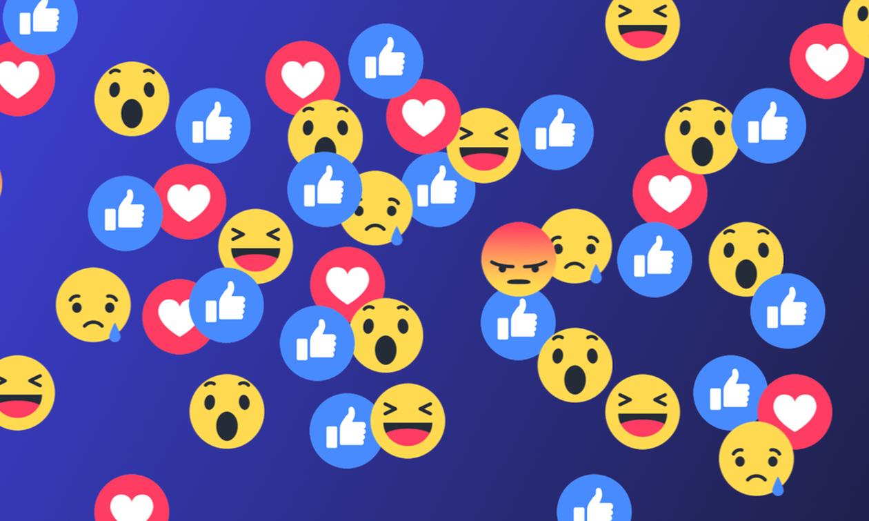 Έρχεται τεράστια αλλαγή στο Facebook - Σάλος στα social media (pics)