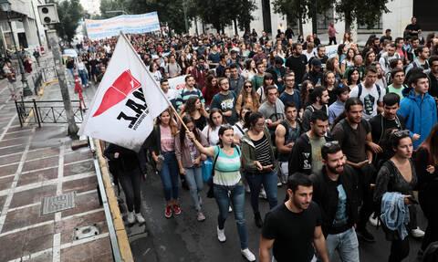 Κλειστοί δρόμοι ΤΩΡΑ στο κέντρο της Αθήνας - Σε εξέλιξη το φοιτητικό συλλαλητήριο