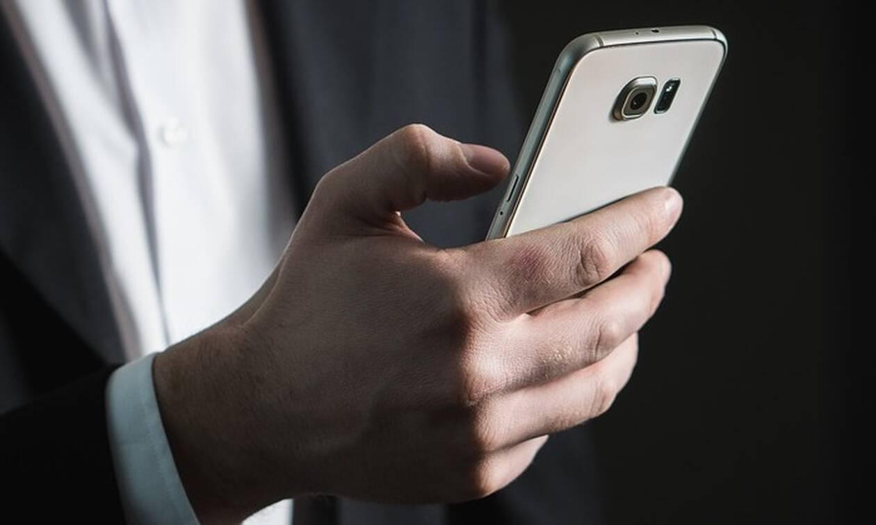 Κύπρος: Αυτά θα ισχύουν για την παρακολούθηση τηλεφωνικών συνομιλιών