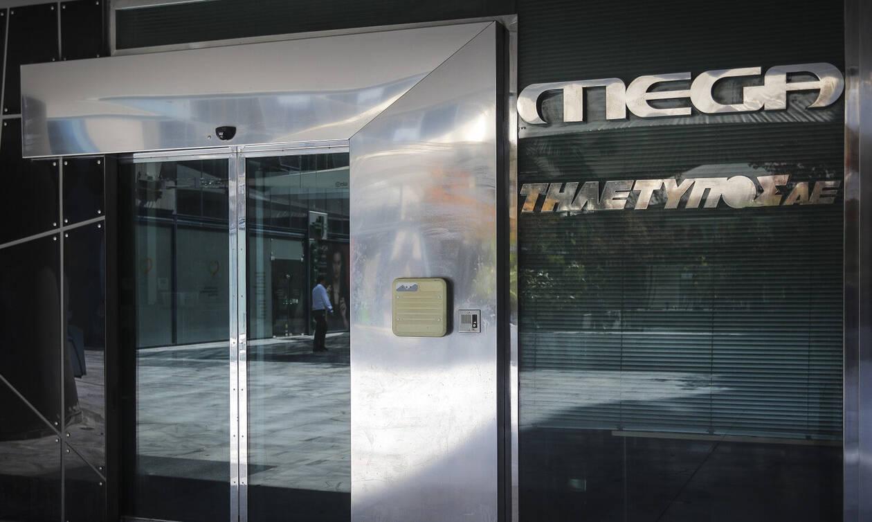 MEGA: Σήμερα ο διαγωνισμός για το σήμα και την ταινιοθήκη