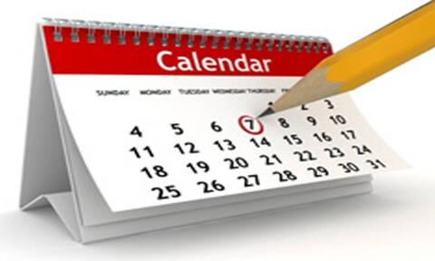 Τρομερή εφαρμογή: Βάζεις ημερομηνίας γέννησης και σου δείχνει...
