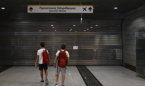 Απεργία ΜΜΕ: Στάσεις εργασίας σε τρένα και προαστιακό - Δείτε ποια ημέρα