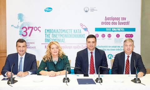 37ος Αυθεντικός Μαραθώνιος της Αθήνας: «Κάνουμε την πρόληψη στάση ζωής»