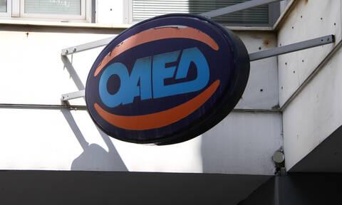 ΟΑΕΔ - Εποχικό επίδομα: Μέχρι 2 Δεκεμβρίου οι αιτήσεις