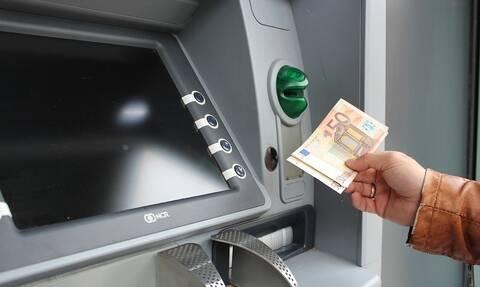 Τράπεζες: Ποιες χρεώσεις καταργούνται