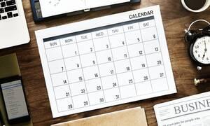 Αργίες 2019: Αυτές είναι οι υπόλοιπες αργίες του έτους