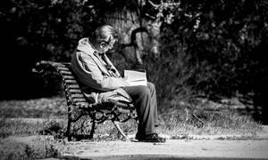 Συντάξεις: Προς μείωση ο «κόφτης» στις συντάξεις όσων εργάζονται