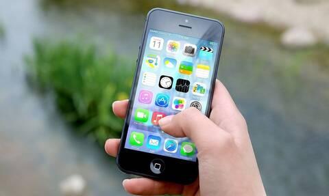 Έχεις αυτή την εφαρμογή στο κινητό σου; Διέγραψέ τη αμέσως