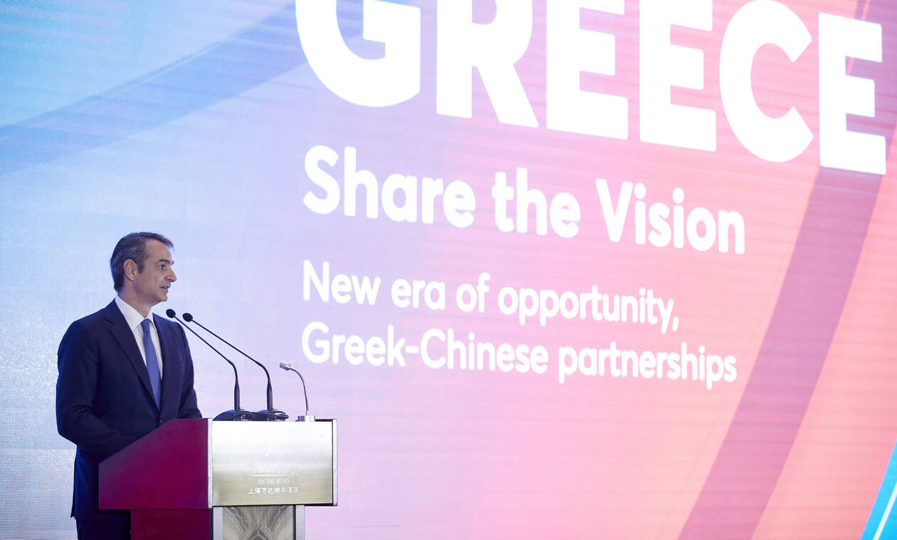 PM Mitsotakis: A new era dawns for Greece
