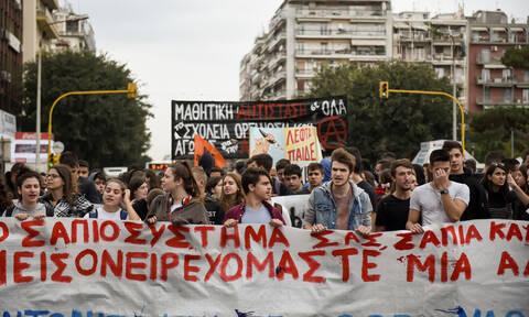 Μαθητικό - φοιτητικό συλλαλητήριο: Επεισόδια, μολότοφ και χημικά στο κέντρο της Αθήνας