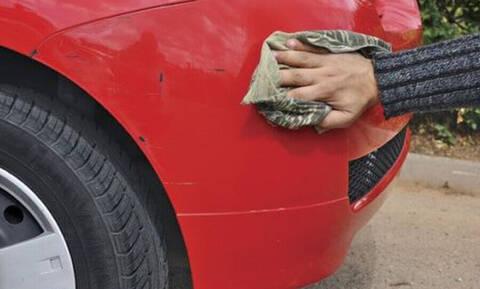 Με αυτό το κόλπο θα εξαφανίσεις κάθε γρατζουνιά από το αυτοκίνητό σου