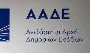 ΑΑΔΕ - Θέσεις τελωνειακών: Μέχρι σήμερα οι αιτήσεις