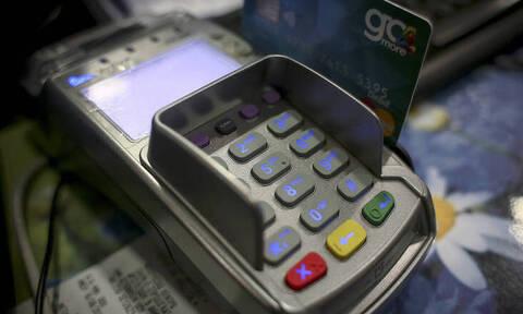 Πλαφόν 20.000 ευρώ για τις e-δαπάνες - Τι πρέπει να γνωρίζετε