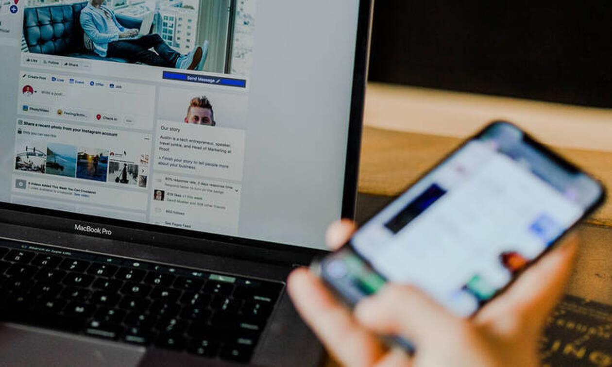 «Λίφτινγκ» στο Facebook: Αυτό είναι το νέο λογότυπο του κοινωνικού δικτύου