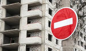 В России подорожало самое дешевое жилье