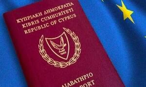 На Кипре ужесточаются правила получения гражданства в рамках инвестиционной программы