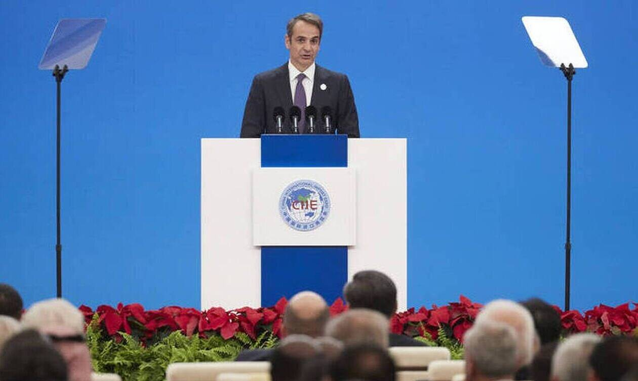 Mitsotakis: We look at the future with renewed sense of optimism and self confidence