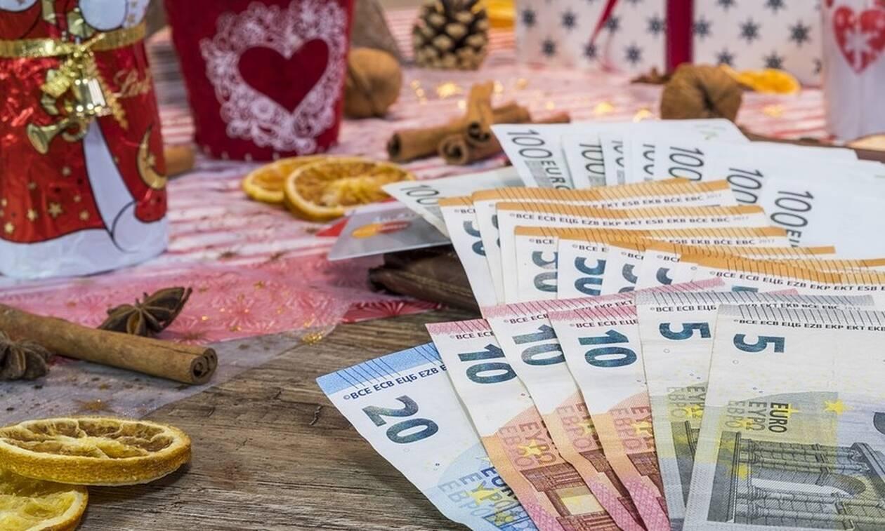 Δώρο Χριστουγέννων: Πότε καταβάλλεται και ποιοι είναι οι δικαιούχοι - Υπολογίστε ΕΔΩ το ποσό