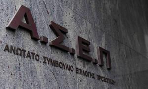 ΑΣΕΠ: Προσλήψεις 56 ατόμων στο Δήμο Περιστερίου