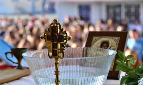 Κύπρος: Υποχρεωτική η προσευχή στα σχολεία