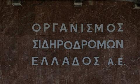 ΑΣΕΠ: Θέσεις φυλάκων στον ΟΣΕ - Μέχρι 11/11 οι αιτήσεις