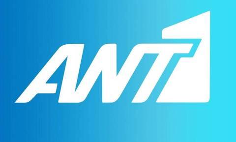«Βόμβα» στον ΑΝΤ1: Ποια εκπομπή «κόβεται»