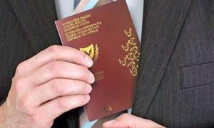 Κύπρος: Το Υπουργικό Συμβούλιο αφαιρεί διαβατήρια από 26 πρόσωπα