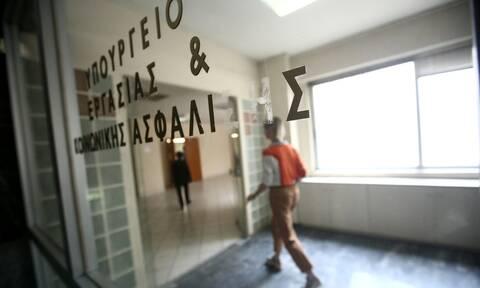 Στάση εργασίας στις Προνοιακές Μονάδες – Συγκέντρωση στο υπουργείο Εργασίας την Πέμπτη (7/11)