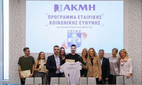 Το ΙΕΚ ΑΚΜΗ δίπλα στους αθλητές της Εθνικής Ομάδας για 6η χρονιά