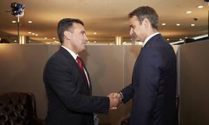 Συνάντηση Μητσοτάκη - Ζάεφ την επόμενη εβδομάδα - Πού θα βρεθούν οι δύο ηγέτες