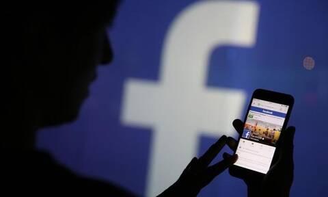 Facebook: Σάλος από τη μεγάλη αλλαγή που ετοιμάζει (pics)