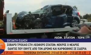 Παλλήνη: Τραγωδία στην άσφαλτο με έναν νεκρό - Οι πρώτες εικόνες από το δυστύχημα