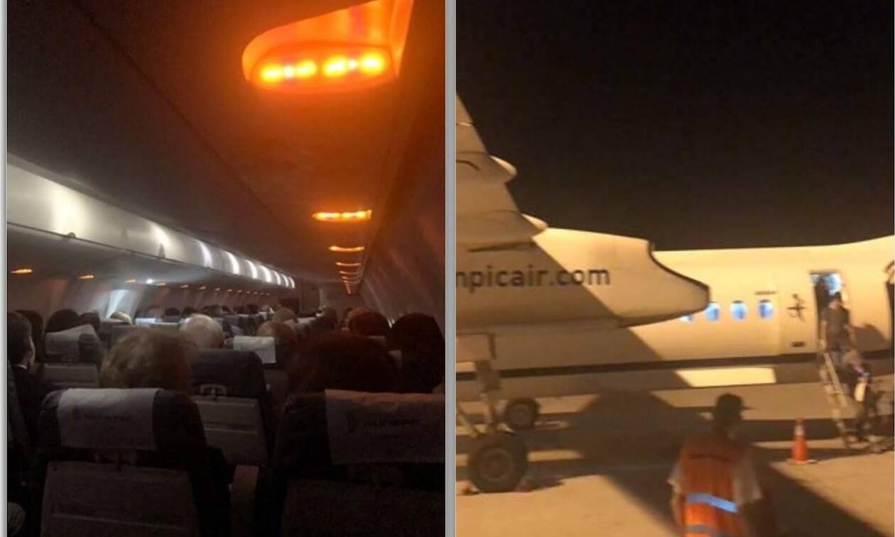 Τρόμος στον αέρα: Αεροπλάνο δεν μπόρεσε να προσγειωθεί στα Ιωάννινα και επέστρεψε στην Αθήνα