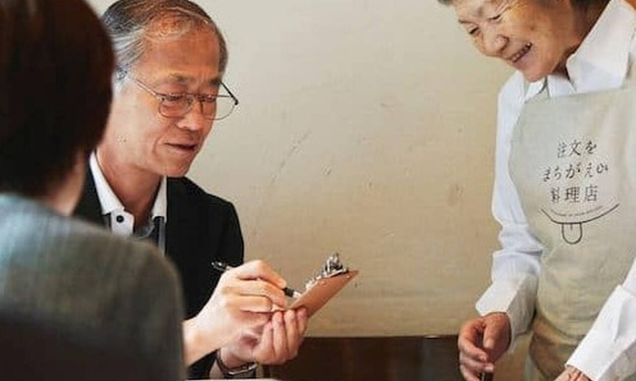 Το εστιατόριο των λανθασμένων παραγγελιών κάνει θραύση στο Τόκιο.