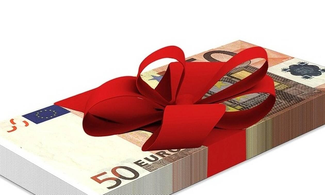 Δώρο Χριστουγέννων 2019: Πότε καταβάλλεται - Υπολογίστε ΕΔΩ το ποσό