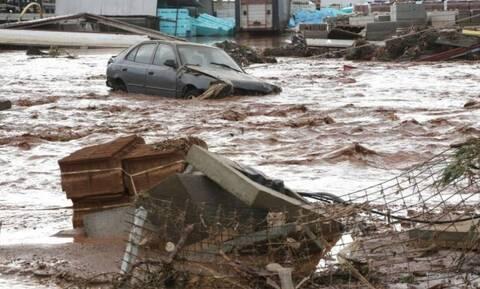 Φονικές πλημμύρες στην Μάνδρα: Ορίστηκε για τις 24 Ιανουαρίου η δίκη των υπευθύνων