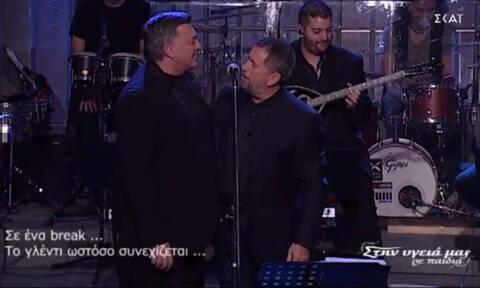 Νίκος Μακρόπουλος και Σπύρος Παπαδόπουλος τραγουδούν μαζί Καζαντζίδη – Δείτε το σπάνιο στιγμιότυπο