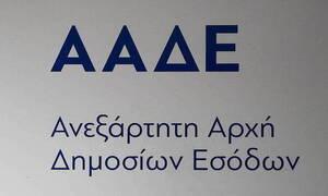 ΑΑΔΕ: Αλλαγές στη φορολοταρία - Τι θα κληρώνεται