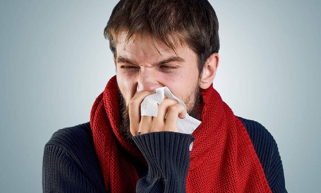 Είσαι άρρωστος; Δες τι να κάνεις