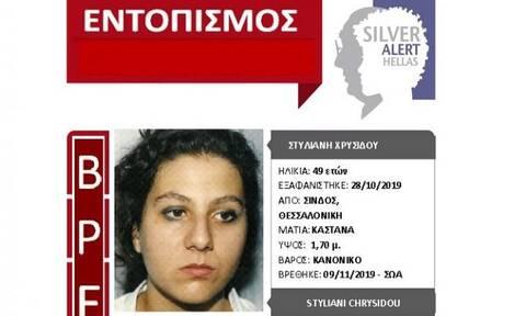 Αίσιο τέλος στην εξαφάνιση της 49χρονης από τη Σίνδο Θεσσαλονίκης