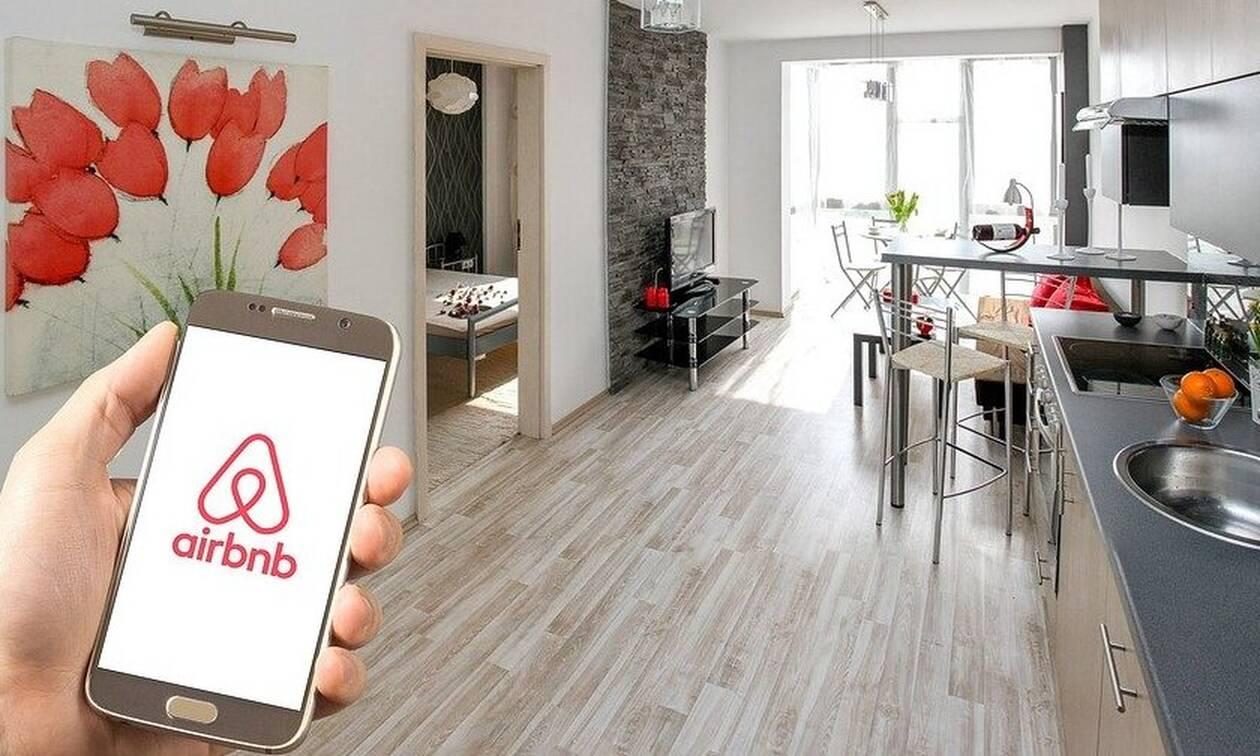 Airbnb: Πώς θα εξετάζει την ταυτότητα των καταχωρήσεων - Το νέο σχέδιο της εταιρείας